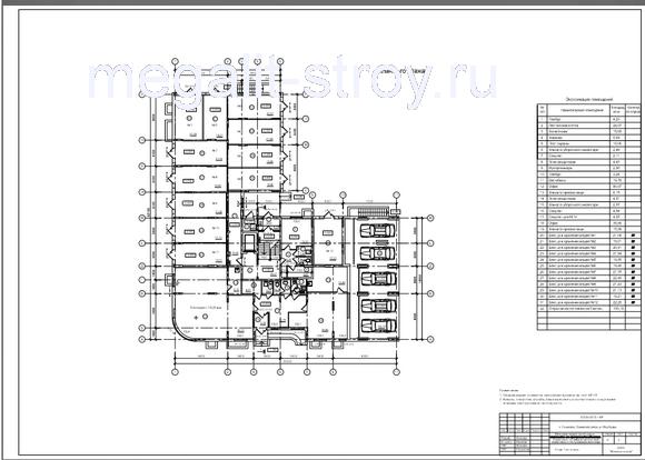 Проектирование первого этажа жилого дома