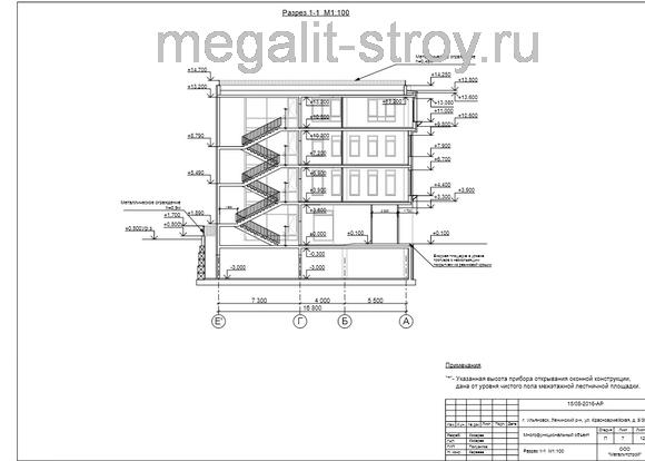 Лист проекта здания в разрезе