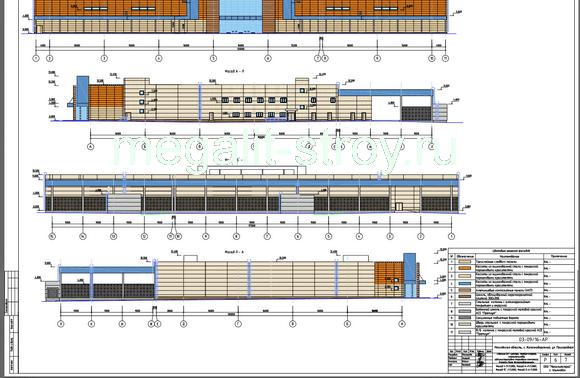 Проектирование строительства административно-торгового комплекса Московская область