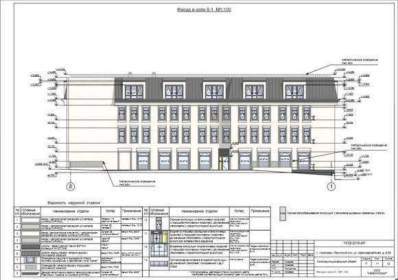Лист проекта фасадов 4